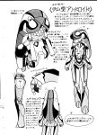 absurdres android comic highres insect monochrome robot robot_girl