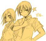 1boy 1girl couple hetero higurashi_no_naku_koro_ni maebara_keiichi monochrome ryuuguu_rena school_uniform serafuku suzushiro_kurumi yellow