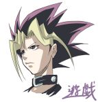 1boy choker male_focus multicolored_hair mutou_yuugi profile solo violet_eyes yuu-gi-ou yuu-gi-ou_duel_monsters zou_azarashi
