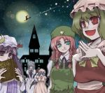 6+girls bad_id blonde_hair book face female flandre_scarlet full_moon hong_meiling izayoi_sakuya kirisame_marisa moon multiple_girls patchouli_knowledge remilia_scarlet the_embodiment_of_scarlet_devil touhou uousa-ou