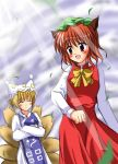 2girls :d ^_^ animal_ears blonde_hair blush bow bowtie cat_ears chen closed_eyes crossed_arms dress exe_(artist) exe_(xe) female frills hat long_sleeves mob_cap multiple_girls open_mouth pillow_hat red_dress red_eyes short_hair sleeves_past_wrists smile surcoat tabard touhou yakumo_ran yellow_bow yellow_bowtie