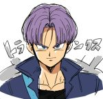 1boy black_shirt blue_eyes dragon_ball dragonball_z jacket looking_at_viewer male_focus official_style petagon purple_hair shirt short_hair simple_background smile trunks_(dragon_ball) white_background