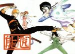 2boys 2girls alternate_weapon bleach braid china_dress chinese_clothes dress everyone inoue_orihime ishida_uryuu kubo_taito kuchiki_rukia kung_fu kurosaki_ichigo martial_arts multiple_boys multiple_girls official_art short_hair tonfa weapon