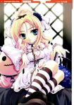 1girl blonde_hair chains collar gothic_lolita highres lolita_fashion miyama-zero rabbit solo striped