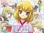 3boys 4girls blonde_hair brown_legwear graham_aker gun gundam gundam_00 haro hibari_makoto japanese_clothes kimono kiss lockon_stratos louise_halevy louise_halevy's_mama marina_ismail multiple_boys multiple_girls orz pantyhose sergei_smirnov shirin_bakhtiar smile soma_peries translation_request weapon