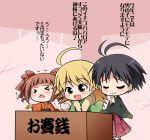 >_< antenna_hair box celebi_ryousangata chibi closed_eyes donation_box hoshii_miki idolmaster kikuchi_makoto new_year sforce takatsuki_yayoi translation_request twintails