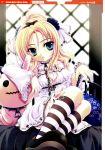 blonde_hair blue_eyes bow dress gothic gothic_lolita highres lolita_fashion long_hair miyama-zero ponytail ribbon star stuffed_animal stuffed_toy