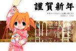 00s 1girl 2008 hagoita hanetsuki japanese_clothes kimono kobayakawa_yutaka kuroba_u lucky_star new_year original paddle solo