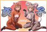 00s 2008 animal_costume cosplay kigurumi mouse_costume new_year tsukumo