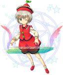 1girl female hat instrument lyrica_prismriver michii_yuuki piano short_hair skirt solo touhou vest