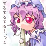 1girl female food hat lowres noodles nyagakiya ramen saigyouji_yuyuko solo touhou upper_body white_background