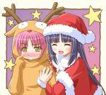blush christmas fujisaki_nadeshiko hinamori_amu lowres reindeer santa_costume shiumai shugo_chara! siumai trap