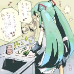 aki_toshi apron comic green_hair hatsune_miku lowres oekaki spring_onion thigh-highs translated twintails vocaloid