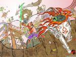 6+boys 6+girls amaterasu fine_art_parody geta highres issun multiple_boys multiple_girls nihonga ookami_(game) parody sakuya_(ookami) sumi-e susano susanoo_(ookami) tengu-geta torii ushiwakamaru waka wallpaper watermark wolf