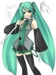 detached_sleeves green_eyes green_hair hagane_soushi hatsune_miku long_hair necktie sketch skirt spring_onion thigh-highs twintails very_long_hair vocaloid zettai_ryouiki