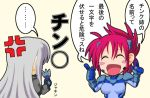 ... 2girls anger_vein blush_stickers bodysuit cinque_(nanoha) closed_eyes hayami_ryouji knife lowres lyrical_nanoha mahou_shoujo_lyrical_nanoha mahou_shoujo_lyrical_nanoha_strikers multiple_girls numbers_(nanoha) redhead silver_hair translated translation_request wendi_(nanoha)