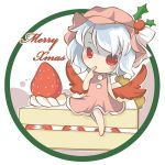 1girl albino barefoot blush cake chibi christmas english female food fruit hat merry_christmas munyumunyu pastry red_eyes remilia_scarlet sitting slice_of_cake solo strawberry strawberry_shortcake touhou whipped_cream white_hair yuge_sasatarou