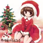 1girl alcohol blush bottle brown_eyes brown_hair cake champagne christmas christmas_tree cup food fruit hat kneehighs looking_at_viewer mimukamu original pastry santa_costume santa_hat sitting skirt solo strawberry striped striped_legwear wariza wine_glass