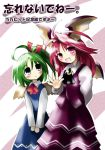 2girls :d ahoge antenna_hair bat_wings blue_eyes blush bow daiyousei fang female green_hair hair_bow head_wings koakuma morogami_ryou multiple_girls open_mouth red_eyes redhead side_ponytail smile the_embodiment_of_scarlet_devil touhou wings
