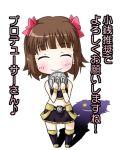1girl amami_haruka cool_&_sexy_(idolmaster) idolmaster lowres miyabe_kotomi miyabe_makoto solo