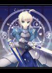 1girl armor avalon_(fate/stay_night) blonde_hair excalibur fate/stay_night fate_(series) glowing glowing_sword glowing_weapon green_eyes saber satomi sheath sword weapon