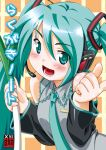 1girl :d aqua_hair blush collared_shirt detached_sleeves food grey_shirt hair_between_eyes hair_ornament hatsune_miku headphones holding holding_food kuuchuu_yousai long_hair looking_at_viewer lowres microphone necktie open_mouth plaid pointing shirt smile solo spring_onion twintails upper_body vocaloid