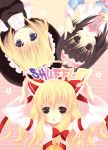 3girls alice_margatroid alice_margatroid_(cosplay) blonde_hair cosplay costume_switch female futaba_miwa hakurei_reimu hakurei_reimu_(cosplay) hat kirisame_marisa kirisame_marisa_(cosplay) multiple_girls touhou witch_hat