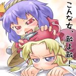 2girls blonde_hair blush breast_rest breasts breasts_on_head female hair_ribbon hat large_breasts lowres moriya_suwako multiple_girls nyagakiya purple_hair red_eyes ribbon tears touhou yasaka_kanako