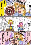 blonde_hair blush braid comic hair_ribbon hat kirisame_marisa komeiji_satori long_hair overman_king_gainer parody purple_hair ribbon shanghai shanghai_doll short_hair side_braid supon touhou translated translation_request witch_hat