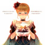 blonde_hair blue_eyes butterfly check_translation dress flower formal gift hanokage holding holding_gift incoming_gift translation_request umineko_no_naku_koro_ni valentine