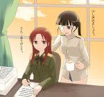 cup desk eyepatch military military_uniform minna-dietlinde_wilcke mug multiple_girls pen sakamoto_mio strike_witches translated uniform writing