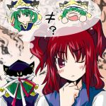 >_< 2girls angry blush closed_eyes female from_behind green_hair hair_bobbles hair_ornament looking_at_viewer lowres multiple_girls onozuka_komachi red_eyes redhead shiki_eiki shoes thinking thought_bubble touhou twintails upper_body wince