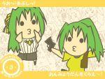 2girls gundou_musashi higurashi_no_naku_koro_ni multiple_girls o3o parody siblings sisters sonozaki_mion sonozaki_shion twins