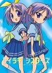 2girls :d blue_skirt bow bowtie hair_bow hiiragi_kagami hiiragi_tsukasa long_hair lucky_star multiple_girls open_mouth outstretched_arm pink_hair pleated_skirt puffy_short_sleeves puffy_sleeves school_uniform serafuku short_hair short_sleeves siblings sisters skirt smile standing twins twintails ueno_tsuyoshi violet_eyes yellow_bow yellow_bowtie