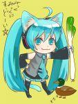 1girl animal_ears aqua_hair cat_ears chibi hatsune_miku karakuri_chouchou koaki long_hair solo spring_onion thigh-highs twintails very_long_hair vocaloid