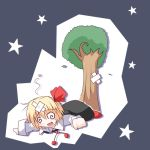1girl @_@ bandage blonde_hair fang female hair_ribbon lowres red_eyes ribbon rumia short_hair solo tears the_embodiment_of_scarlet_devil touhou tree youkai