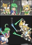 1boy 2girls aliasing brother_and_sister comic crossover dual_wielding female general_grievous kagamine_len kagamine_rin kasuga39 lowres me-tan multiple_girls oekaki os-tan parody pixel_art siblings spring_onion star_wars text translated twins vocaloid