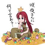 1girl female hong_meiling itsukage solo star the_embodiment_of_scarlet_devil touhou translated