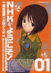 bob_cut brown_hair jacket nakahara_misaki nhk_ni_youkoso! ooiwa_kenji scan short_hair