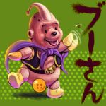 1boy bee bee_(insect) cape censored cosplay crossover disney dragon_ball dragon_ball_(object) dragon_ball_z dragonball_z fusion insect lowres majin_buu no_humans novelty_censor parody pooh pun sakkan smile solo star tongue tongue_out translated waving what winnie_the_pooh