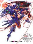 banpresto granzon ky mecha_musume midriff super_robot_wars super_robot_wars_the_lord_of_elemental sword weapon