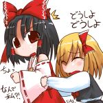 2girls :o angry black_hair blonde_hair blush bow closed_eyes detached_sleeves female hair_bow hakurei_reimu harapeko long_sleeves multiple_girls open_mouth red_bow red_eyes ribbon-trimmed_sleeves ribbon_trim rokugou_daisuke rumia scared simple_background teardrop tears text the_embodiment_of_scarlet_devil touhou translated white_background wide_sleeves wince youkai