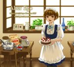 1girl black_legwear brown_eyes brown_hair cake chair cooking dated engrish flour food fruit hamura_mayu heart indoors looking_at_viewer maid mixing_bowl open_mouth pastry ranguage short_hair solo strawberry table weighing_scale whisk window