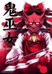 blood bow female gohei hakurei_reimu hannya mask miyamoto_ryuuichi oni onimiko red_oni staff touhou