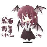 1girl chibi female head_wings koakuma lowres sasane solo the_embodiment_of_scarlet_devil touhou