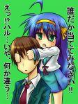 chipa_(arutana) cosplay crossover hirano_aya izumi_konata kyon lucky_star school_uniform seiyuu_connection serafuku suzumiya_haruhi suzumiya_haruhi_(cosplay) suzumiya_haruhi_no_yuuutsu translated