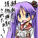 1girl chipa_(arutana) handheld_game_console hiiragi_kagami lowres lucky_star playstation_portable school_uniform serafuku solo translation_request