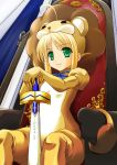 1girl animal_ears blonde_hair cosplay fate/stay_night fate/tiger_colosseum fate_(series) green_eyes lion maho_(yakimorokoshi) saber saber_lion solo sword throne weapon