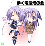2girls ahoge cosplay crossover ginga_nakajima ginga_nakajima_(cosplay) hiiragi_kagami hiiragi_tsukasa kimura_shuuichi lucky_star lyrical_nanoha mach_caliber mahou_shoujo_lyrical_nanoha mahou_shoujo_lyrical_nanoha_strikers multiple_girls pantyhose parody revolver_knuckle siblings sisters subaru_nakajima subaru_nakajima_(cosplay) translation_request twins
