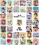>_< /\/\/\ 6+girls :d =_= ^_^ alice_margatroid animal_ears antennae apron ascot bat_wings bird black_hair blazer blonde_hair blue_eyes blue_hair blush blush_stickers book bow braid brown_eyes brown_hair burnt_clothes cape cat_ears cat_tail check_translation chen chibi china_dress chinese_clothes chocolate closed_eyes confetti cup detached_sleeves dress earrings eating elbow_gloves everyone female flandre_scarlet fox_tail fujiwara_no_mokou gap gloves green_eyes green_hair hair_bow hair_ornament hair_ribbon hairband hakurei_reimu hands_in_sleeves haniwa haniwa_(leaf_garden) hat headband headwear_switch highres hitodama hong_meiling hourai_doll houraisan_kaguya inaba_tewi izayoi_sakuya japanese_clothes jewelry kamishirasawa_keine katana kirisame_marisa knife konpaku_youmu konpaku_youmu_(ghost) laevatein lavender_hair lily_white long_hair lying maid maid_apron maid_headdress mob_cap multicolored_hair multiple_girls multiple_tails mystia_lorelei mystia_lorelei_(bird) necktie nurse_cap nyan o_o on_side on_stomach open_mouth pants parasol pillow_hat pink_hair ponytail rabbit_ears red_eyes redhead reisen_udongein_inaba remilia_scarlet ribbon rumia saigyouji_yuyuko saliva saucer shanghai_doll shawl short_hair side_ponytail silver_hair skirt sleeping smile star surprised suspenders sword tail tea_set teacup teapot tears throwing_knife thumbs_up touhou translated tress_ribbon triangular_headpiece tripping twin_braids umbrella very_long_hair violet_eyes weapon wings witch witch_hat wriggle_nightbug xd yagokoro_eirin yakumo_ran yakumo_yukari yellow_eyes youkai yunomi